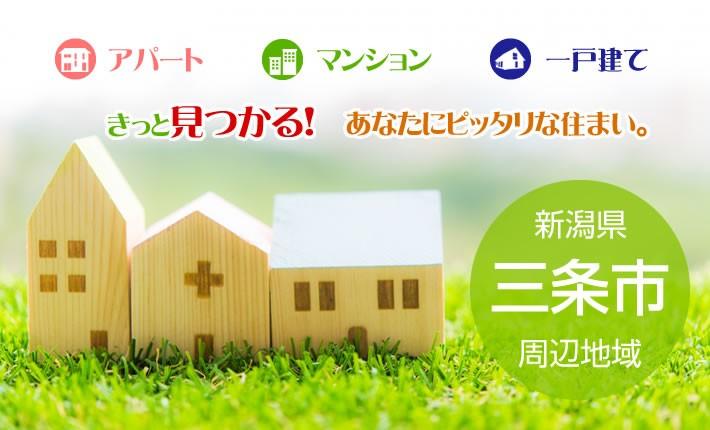 株式会社 ユタカ不動産│住宅分譲...